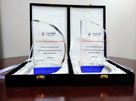 Awards for Quality & Excellence from National Grid of Saudi Arabia .